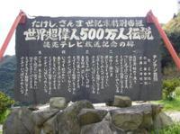 2009320_awaji_touring_046