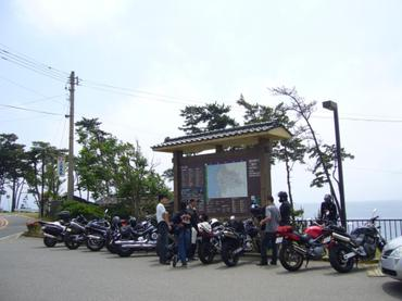 2009614_007