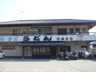 2011429_045