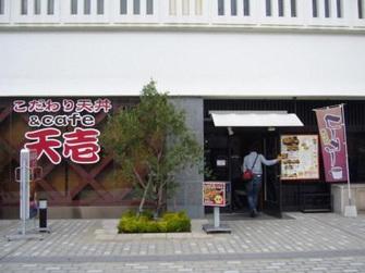 20111113_006