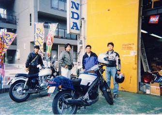 Bikehistory_1