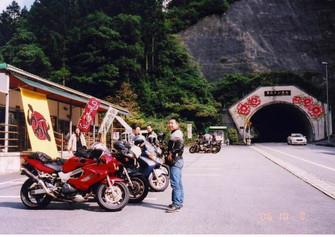 Bikehistory_4